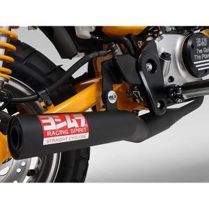 ヨシムラ 機械曲 ストレートサイクロン フルエキゾーストマフラー MONKEY モンキー125|plotonlinestore