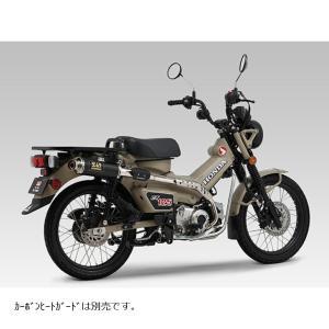 ヨシムラ 機械曲 GP-MAGNUM フルエキゾーストマフラー UP ハンターカブ125 CT125|plotonlinestore