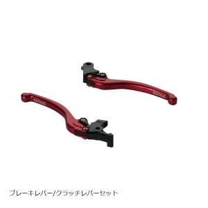 EFFEX (エフェックス) スムースフィットレバー レッド CB400SF  CB400SF Revo (ABS有)  CB400SB Revo (ABS有) plotonlinestore