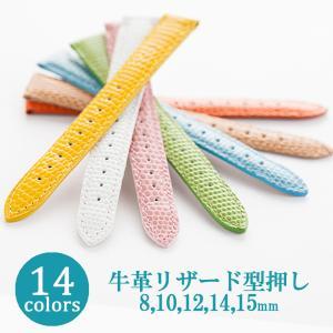 牛革リザード型押しベルト(8/10/12/14/15mm)|plshop