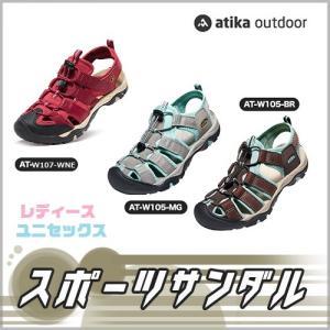 アティカATIKA レディース ユニセックス、スポーツサンダル ビ-チサンダル TESLA ATHENA ・W105/W107|plum-net