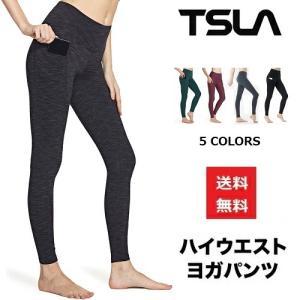 活動性に優れた女性用ヨガパンツはトレーニングとしても日常用としてもご利用できます。  -色:ブラック...