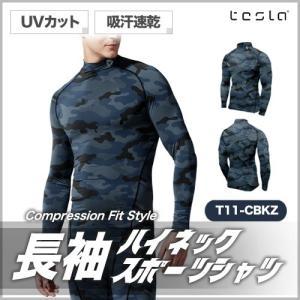 テスラ長袖ハイネック スポーツシャツ コンプレッションウェア パワーストレッチ アンダーウェア TESLA T11-CBKZ|plum-net