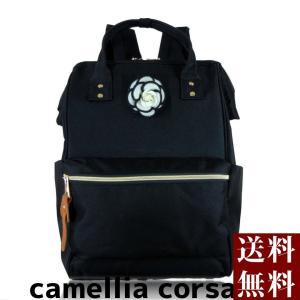 ファッブリカドオロ FO5 バッグパック Large Modelは、無地ブラックカラーの大容量ボディ...