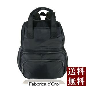 ファッブリカドオロ PH バックパック は、たくさん入るおおきめa4サイズ対応レディースリュックです...