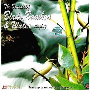 バリ島癒し&リラクゼーションCD『Birds,B...の商品画像