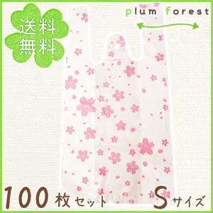 エコバッグ 買い物袋 ポリ袋 ラッピング袋 さくら 柄 貰って嬉しい レジ袋 ビニール袋 100枚入り Sサイズ