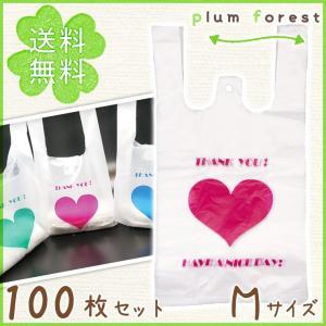 エコバッグ 買い物袋 ポリ袋 ラッピング袋 サンキュー ハート レジ袋 手提げ袋 100枚入り Mサイズ