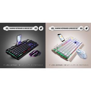 ゲーミングキーボード マウス セット 3色LEDバックライト付き 金属製 USB 有線 ゲームキーボ...