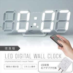 3D LEDデジタル 時計 ウォールクロック 置時計 壁掛け おしゃれ かわいい 小型 目覚まし時計 温度 日付 明るさ調節 スヌーズ 省エネ
