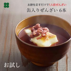 ぜんざい 粒あずき入り 缶入りぜんざい 国産あずき使用 190g×6本 おしるこ|plumsyokuhin