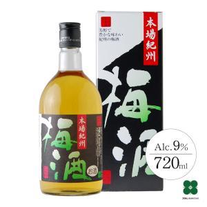 梅酒 本場 紀州梅酒 くせのない 飲みやすい 720ml|plumsyokuhin