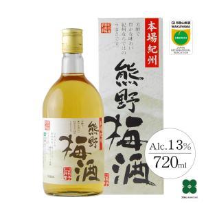 しっかりとアルコールを感じる事ができる昔ながらの梅酒 ● 熊野梅酒 ● 原材料名 梅、ブランデー、醸...