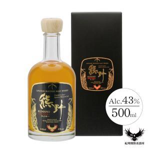 JAPANESE BLENDED MALT WHISKY 熊野 500ml 43% 父の日 2021 お酒 ギフト|plumsyokuhin