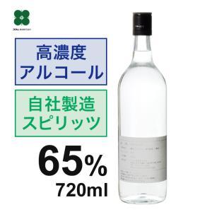 最短出荷 高濃度アルコール 除菌 プラムスピリッツ アルコール65% 720ml 高アルコール 消毒 お酒 お1人様6本まで