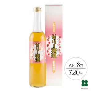 ● ゼリー梅酒 ● 原材料名  梅、糖類(砂糖、水あめ)、   醸造アルコール、ブランデー、ゲル化剤...