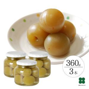 梅の甘露煮 甘露梅 こはく3本 梅 梅の実 お砂糖のみで甘く炊いた梅 まとめ買い|plumsyokuhin
