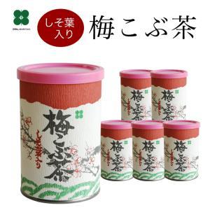 梅こぶ茶 缶(40g×2袋入り×6缶)梅昆布茶 梅こんぶ茶|plumsyokuhin