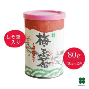 梅こぶ茶 40g×2袋入り 梅昆布茶