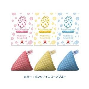 洗たくベビーマグちゃん 3色セット  洗剤を使わないやさしいお洗濯  日本製 送料無料 (沖縄・離島別途送料)