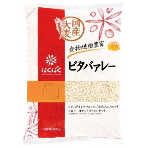 ビタバァレー 国産大麦 食物繊維豊富 ビタミンB1 はくばく 800g×6袋