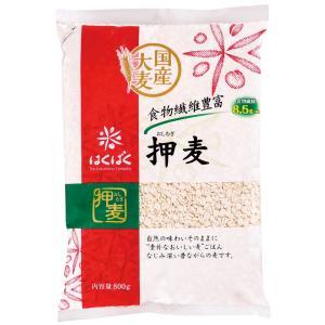 押麦 手軽に食物繊維を補う 国産大麦 おいしく麦生活 はくばく 800g×6袋