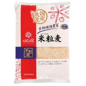米粒麦 手軽に食物繊維を補う 国産大麦 おいしく麦生活 はくばく 800g×6袋