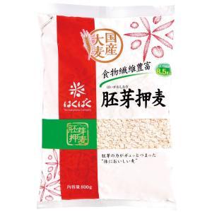 胚芽押麦 手軽に食物繊維を補う 国産大麦 おいしく麦生活 はくばく 800g×6袋