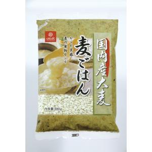 麦ごはん 国内産大麦 お手軽お試しサイズ 麦の食物繊維 はくばく 300g×12袋