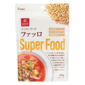 ファッロとは、現在広く利用されている 普通小麦(パン小麦)の原種にあたる古代穀物。  ゆでて使えるス...