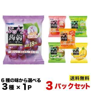 オリヒロ ぷるんと蒟蒻ゼリーパウチ 6P×3袋セット  こん...