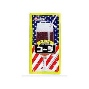 アメリカンコーラ 松山製菓 粉末ジュース 20袋 ポスト投函便利用 送料無料|plumterracenet