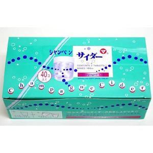 シャペン サイダー 松山製菓 粉末 ジュース 40袋 送料無料|plumterracenet