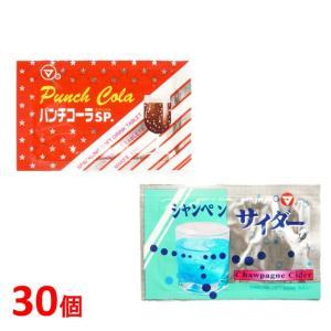 送料無料 松山製菓 タブレット ラムネ 30袋セット 1000円 送料無料 ポッキリ 懐かしい! 駄菓子 定番 3種類から選べます。 ポスト投函便|plumterracenet