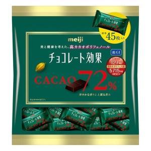 宅配便 明治 チョコレート効果カカオ72% 大袋 1袋 チョコ カカオ|plumterracenet