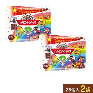チロルチョコ バラエティパック 27粒 2袋 セット チョコレート 駄菓子  チョコ 送料無料 ポスト投函便 |plumterracenet