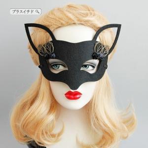 送料無料 パーティーマスク アイマスク 仮装 衣装 マスク おしゃれ お面 仮面舞踏会 コスプレ レ...