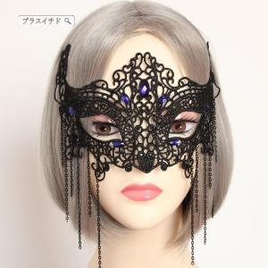 パーティーマスク アイマスク 仮装 衣装 マスク おしゃれ お面 仮面舞踏会 コスプレ レディース ...