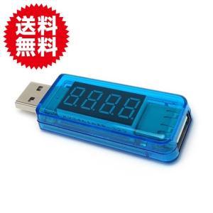 USB 簡易電圧・電流チェッカー ストレート型 (3.4V〜8.0V,0A〜3A) パソコン・周辺機器 アクセサリー その他