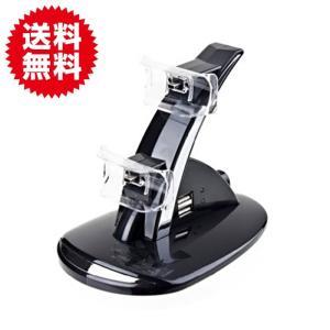 ▼商品名 PS3 コントローラーチャージングスタンド ダブル インテリア充電器  ▼商品説明 PS3...
