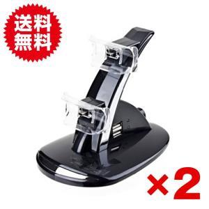 ▼商品名 【2個セット】PS3 コントローラーチャージングスタンド ダブル インテリア充電器  ▼商...