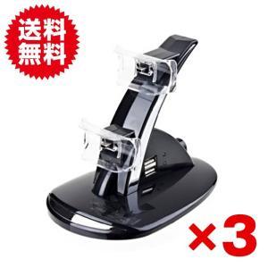 ▼商品名 【3個セット】PS3 コントローラーチャージングスタンド ダブル インテリア充電器  ▼商...