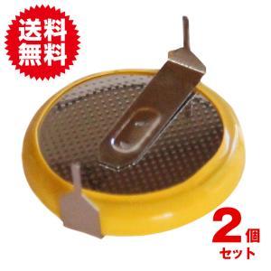 タブ付き コイン電池 CR2032横型端子付き ファミコン カートリッジ 交換用 部品 メンテナンス ボタン電池|plus-a