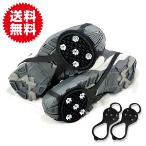 スノースパイク 全体装着タイプ 収納袋付き アイゼン 靴底取り付け スパイク 滑り止め 靴 簡単装着...