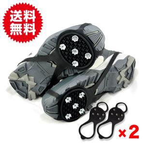 【2足セット】スノースパイク 全体装着タイプ 収納袋付き アイゼン 靴底取り付け スパイク 滑り止め...