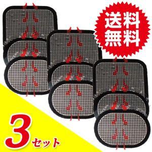 スレンダートーン対応 互換交換パッド 腹筋パッド3枚セット×3セット (大×3枚、小×6枚) 全9枚|plus-a