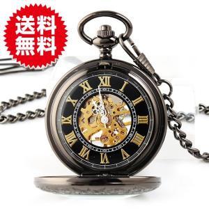 機械式,手巻き 両面スケルトン アンティーク調 アラベスク ローマ数字 ブラック×ゴールド 懐中時計