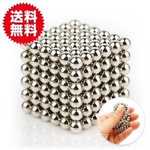 強力磁石の立体パズル!マグネットボール シルバー ホビー・ゲーム ストレス解消 玩具 パズル