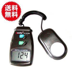 小型ポケットサイズデジタル照度計Lux 花・ガーデン・DIY DIY・工具 計測用具