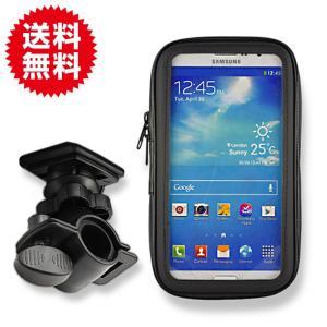 防水スマホマウントホルダー バイクや自転車のハンドルにスマホを取付 5.5インチ(iPhone7Plus)まで タブレット・携帯|plus-a